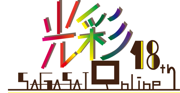 青山学院大学 相模原祭 Video Library